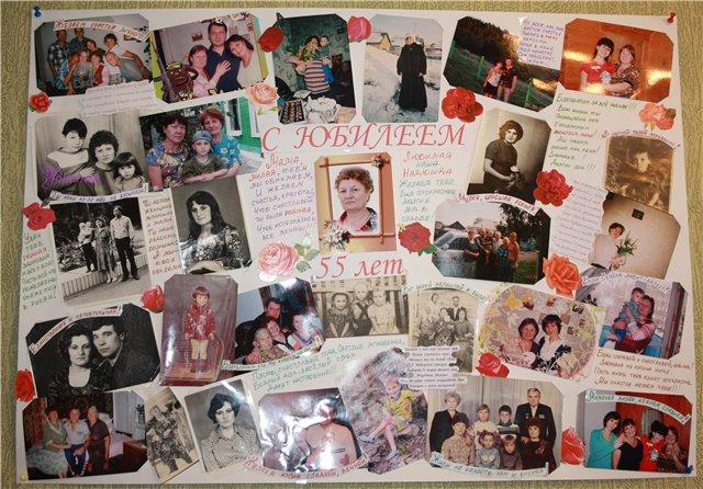 Плакаты на день рождения мама своими руками
